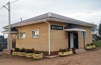 строить магазин город Северск