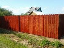 строить забор, ограждение город Северск